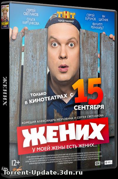 Русские сериалы в hd качестве смотреть онлайн.