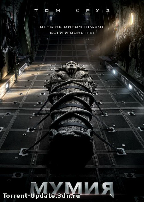 Мумия / The Mummy (2017) BDRip 1080p